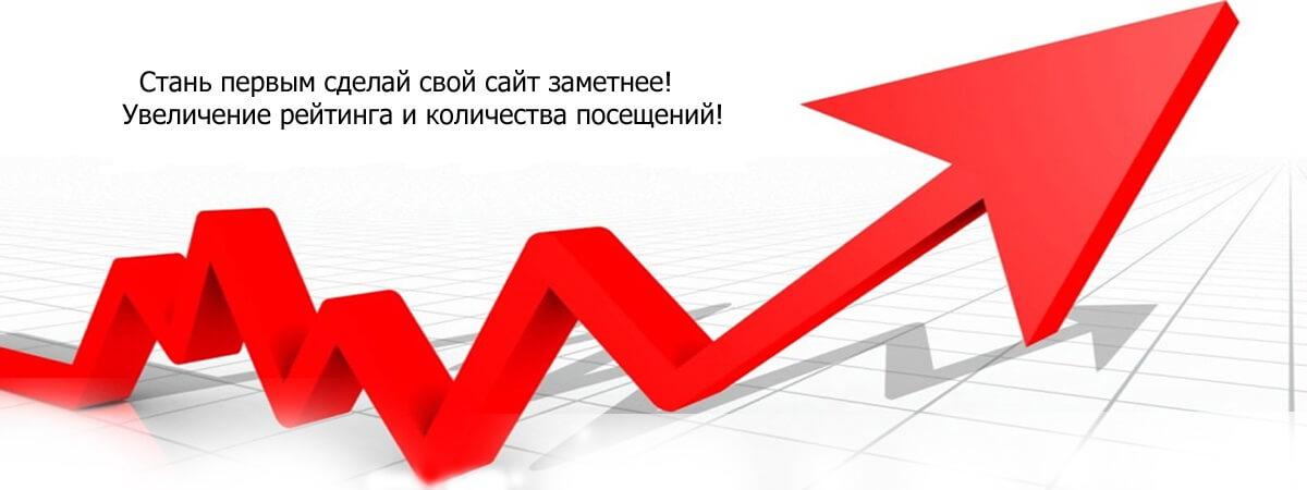 Продвижение интернет сайтов пенза раскрутка сайтов кредитная система